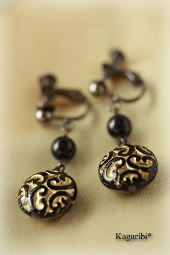 beads26b.jpg
