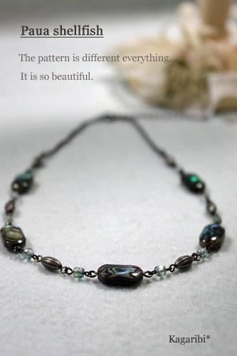 beads5.jpg