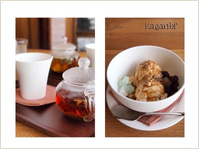 cafe5b.jpg