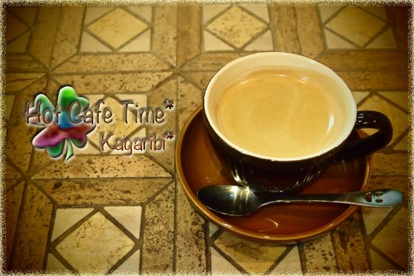 cafe8e.jpg