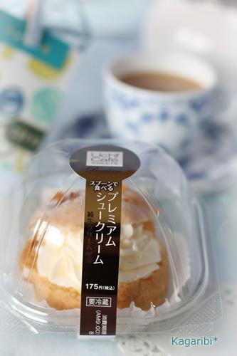 cake13b.jpg