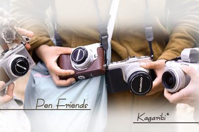 camera2b.jpg