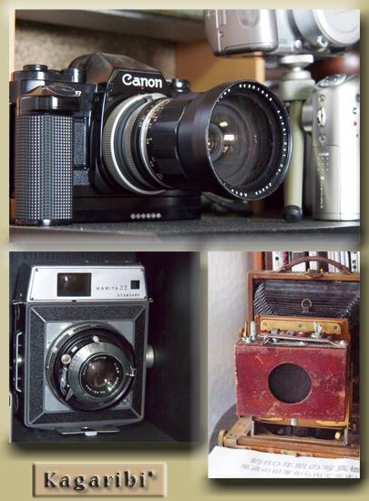camera3b.jpg