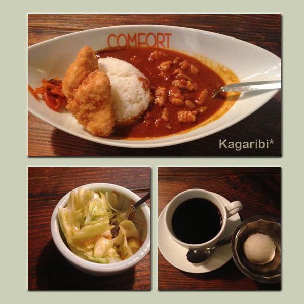 curry8b.jpg