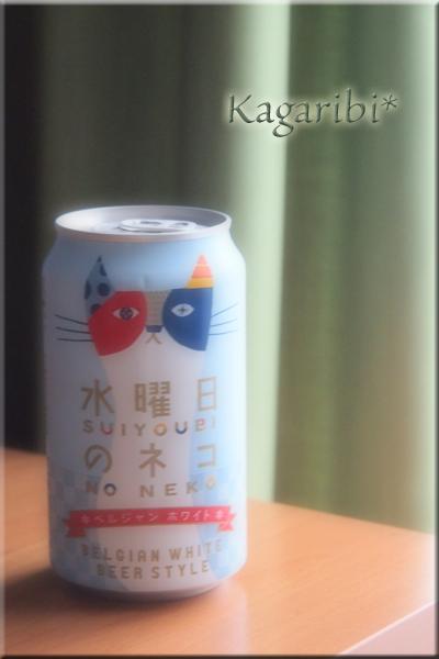 drink16a.jpg