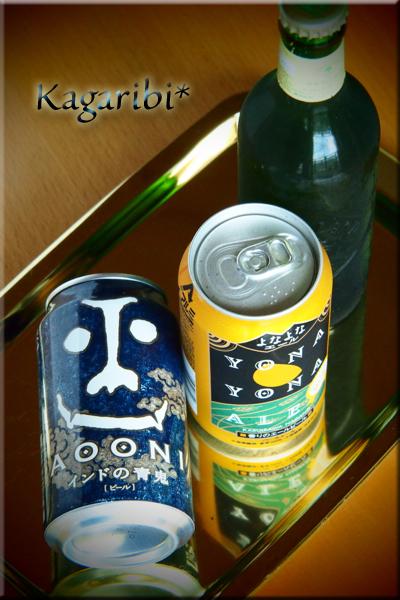 drink16b.jpg