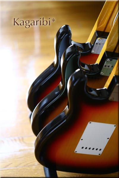 guitar1ab.jpg