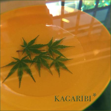 leaf34.jpg