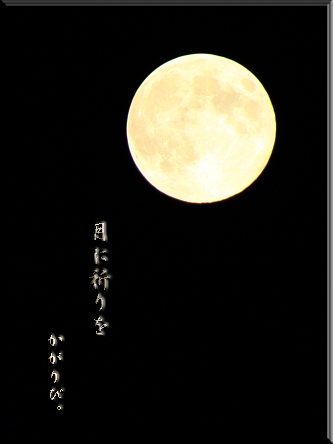 moon1a.jpg
