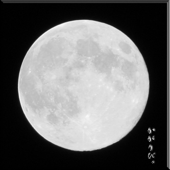 moon1b.jpg