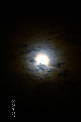 moon1c.jpg
