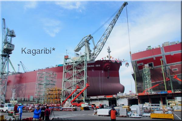 ship5c.jpg