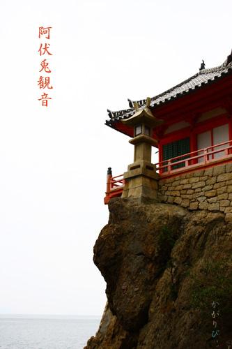 shrine1a.jpg