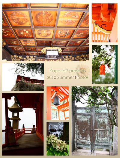 shrine1b.jpg
