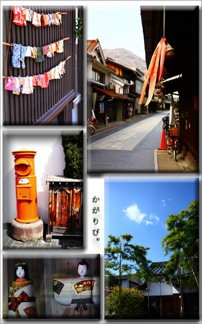 takehara1a.jpg