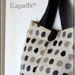 The cloth bag